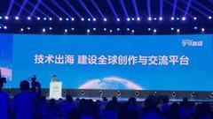 张一鸣:希望实现中国软件移动应用的全球化