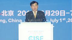 苗圩:信息网络技术是驱动社会经济转型升级重要引擎
