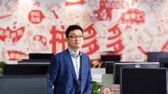 拼多多提交招股书:CEO黄峥持股50.7% 腾讯18.5%