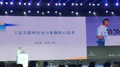 倪光南:国产不等于落后 国产自主可替代计划切实可行
