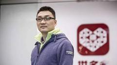 拼多多提招股书:黄峥将捐2.3%股份成立慈善基金