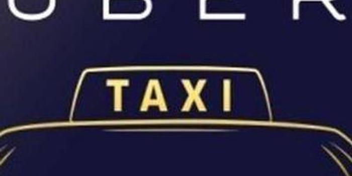 Uber今日重返芬蘭市場 一年前暫停服務