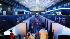 首届零一科技节落幕:首次揭露未来商业场景