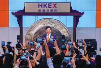 小米上市首日破发 7月23日将正式纳入恒指
