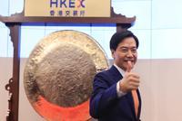 小米上市次日开盘价与发行价持平 市值破3800亿港元