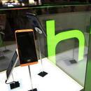 HTC手機業務失色 借勢區塊鏈圖謀復興