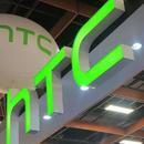 "HTC手机业务失色 ""手机+VR"" 双主业能否力挽狂澜?"
