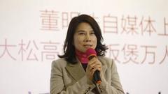 珠海银隆总裁坦言有资金压力 称董明珠未参与管理
