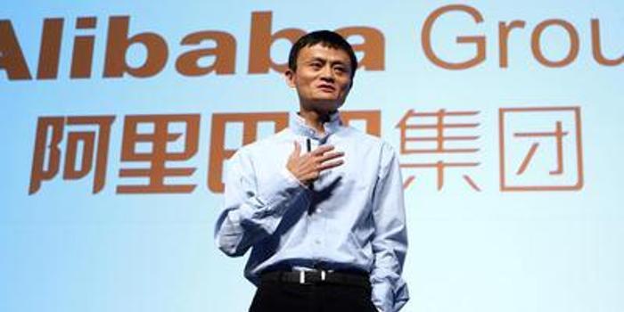阿里巴巴获杭州第一张自动驾驶牌照