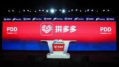 上海工商:已约谈拼多多经营者 要求立即自查自纠