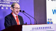 诺奖得主MichaelLevitt:基础科学对重大研究是否必要