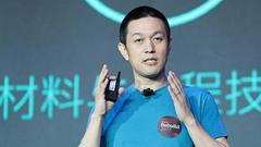 蔚来创始人李斌将捐1/3股份成立用户信托基金