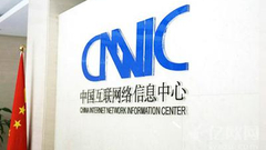 CNNIC发布第42次《中国互联网络发展状况统计报告》