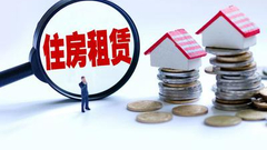 牛文文评长租公寓暴雷:过度金融化终将毁灭整个行业