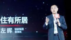 程序员扒出北京房租飞涨真相:链家网自如藏了8万套房