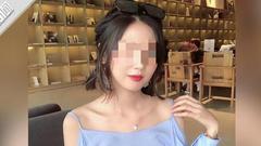 生前曾发救命信息!20岁女孩乘滴滴顺风车遭奸杀