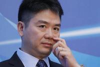 京东官方:刘强东在美遇失实指控 警方未发现不当行为
