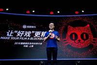 猫眼娱乐招股书:上半年电影票务总交易额166.46亿元
