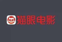 猫眼娱乐招股书:30%融资将用于投资及收购