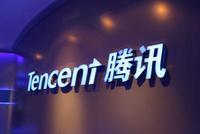 猫眼娱乐:腾讯承诺持股5%以上不参与在线票务竞争