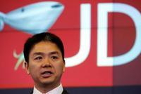 京东:刘强东已经回国正常开展工作 未收到任何指控