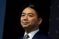 直击|美国三家律所着手调查京东失实披露刘强东案情