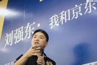蒋娉婷否认为刘强东案涉事女主:已委托律师取证