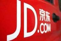 涉嫌披露刘强东案虚假信息 京东面临集体诉讼索赔