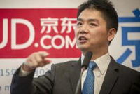 刘强东涉案细节曝光:红酒日料夜宴 案发第二天被捕