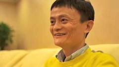 马云最新演讲:马云是马云,我是我