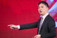 美国检方称如果起诉 刘强东必须出席正式审判