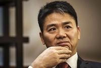 京东面临艰难时刻:离开刘强东 该怎么办?