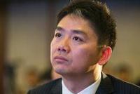 """专访""""性侵案""""地方检察院:刘强东案高度复杂耗时较长"""