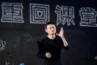 马云宣布阿里传承计划:一年后交棒张勇 将回归教育