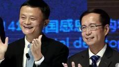 """马云要辞职:外媒""""炸""""了 这个国家急了"""