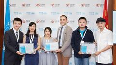 微博成为地球卫士奖独家战略合作伙伴