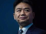 刘强东案或反转 美国检方可能不起诉但警方仍在调查