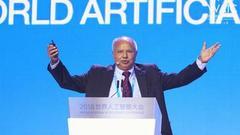 图灵奖获得者Raj Reddy:AI将让全球经济扩大10倍