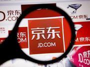 摩根士丹利将京东目标价下调 京东股价开盘下跌4.56%