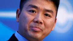京东发言人:刘强东将缺席上海世界人工智能大会