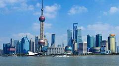 """上海出台加快推进人工智能高质量发展""""22条""""(图解)"""