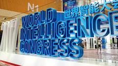 2018世界人工智能大会开幕  BATM掌门人解读人工智能
