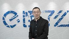 饿了么CEO王磊:饿了么在变革 美团在变现