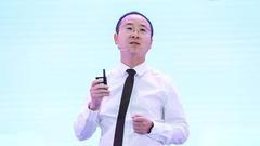 直击|马蜂窝CEO陈罡:新兴小众旅游将成燎原之势