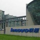 楊元慶:聯想是地道中國企業 也是包容性的全球化公司