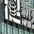 新東方10月23日發佈2019財年第一季度財報