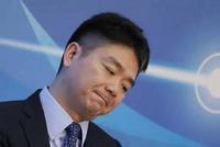 刘强东律师:认为检察官不会起诉 因指控与证据有出入