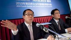 腾讯刘炽平:整个社会将从消费互联网迈向产业互联网