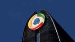 腾讯战略升级:调整为六大事业群 向产业互联网升级