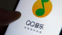 腾讯音乐披露风险:受用户偏好和内容版权重要影响